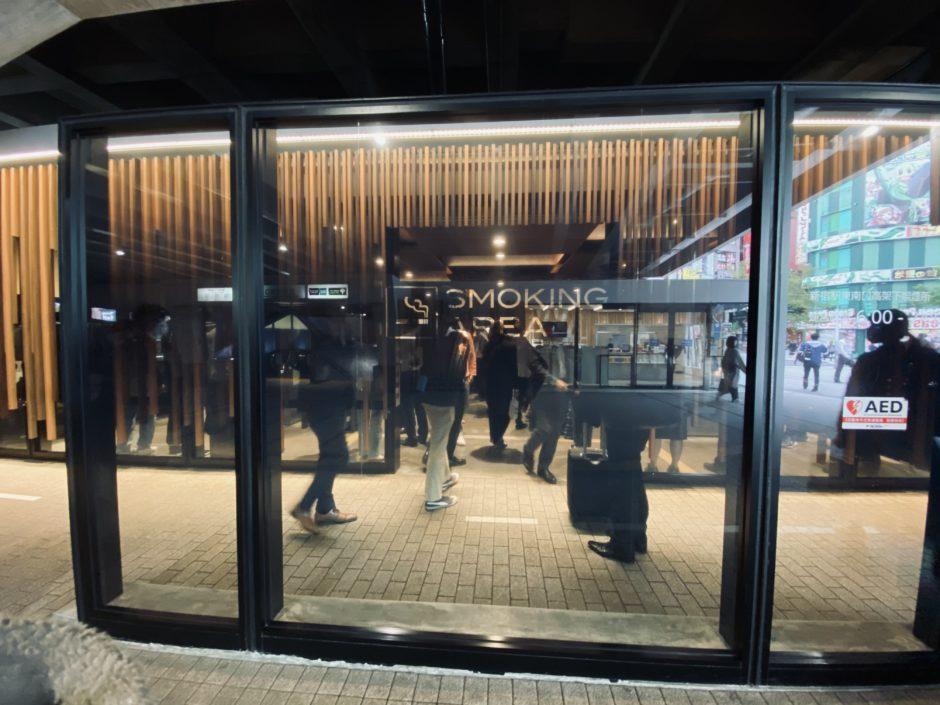 新宿駅東南口高架下 喫煙所