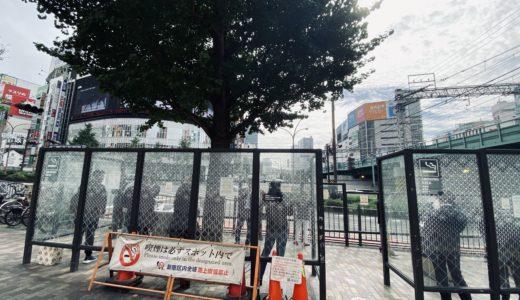 西武新宿駅PEPE前 喫煙所
