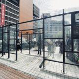 新宿駅西口交番前 喫煙所