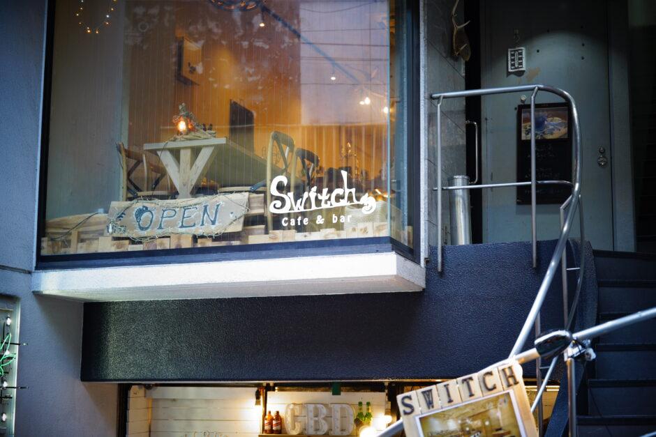 Cafe & Bar Switch
