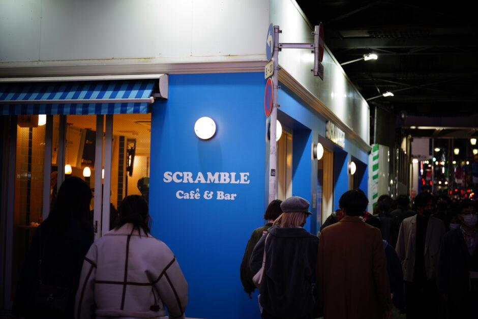 Cafe & Bar SCRAMBLE