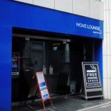 BLUE WINDY LOUNGE 喫煙所